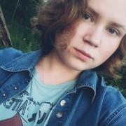 Ксения, 19, г.Озерск