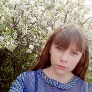 Ирина, 17, г.Краснодон