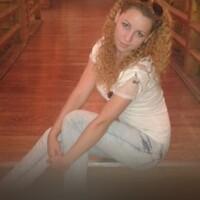 Муниза Маликова, 26 лет, Рыбы, Келес