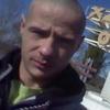 Саша, 31, г.Кривой Рог