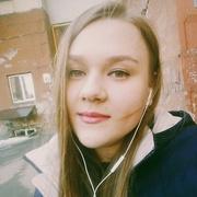 Ася, 21, г.Кропивницкий