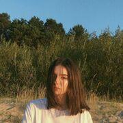 Каролина, 18, г.Кривой Рог