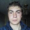 Витя, 19, г.Орджоникидзе