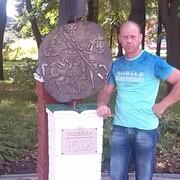 сергей, 51, г.Солнечнодольск