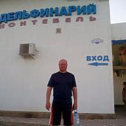 Женя, 42, г.Армавир