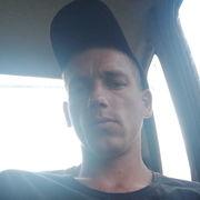 Александр 27 лет (Рак) Иловля