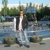 Sergiu, 41, г.Ivrea