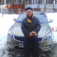 Алексей, 46 лет, Водолей, Ярославль