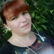 Ирина, 26, г.Чита