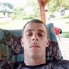 Иван Гаврильцо, 26, Ужгород