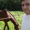 Djiraya, 37, г.Лимож