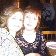 Ксения, 26, г.Златоуст