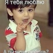 Азнаур 30 Ростов-на-Дону
