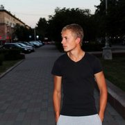 Макс Иванов 30 Новосибирск