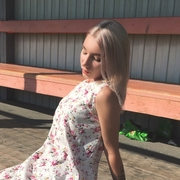 Анастасия, 19, г.Нижний Тагил