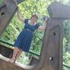 Екатерина, 46, г.Советск (Тульская обл.)