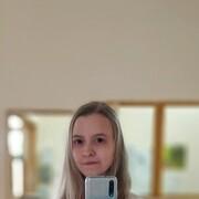 Марина, 20, г.Ставрополь
