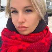 Кристина 37 Москва