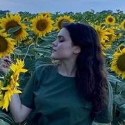 Рита, 21, г.Ивано-Франковск