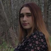 Екатерина 19 Смоленск