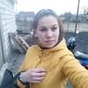 Елена, 22, г.Кривой Рог
