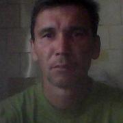 Евгений 46 Свердловск