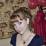 Мария, 28, г.Алейск