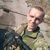 Mihail Bida, 40, Kovel