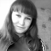 Кристинка, 27, г.Чегдомын