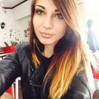 Настя, 26 лет, Лев, Москва