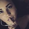 Наталия, 22, г.Москва
