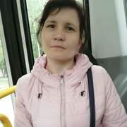 Татьяна 38 Екатеринбург