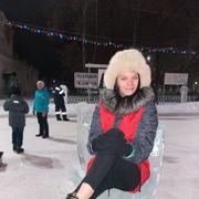 Анастасия 23 Екатеринбург