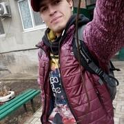 Костя, 24, г.Мирноград
