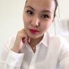 Thao Utaka, 32, Birmingham