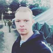 Александр Волокитин 25 Харьков