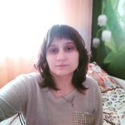 Ирина, 23, г.Егорьевск