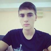 Дима, 22, г.Адыгейск