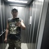 Анатолий, 31, г.Новосибирск