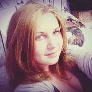 Кристина, 22, г.Чкаловск