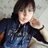 Иришка Кошкина, 19, г.Омск