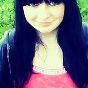 Валерия, 24, г.Новомосковск