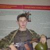 XAKuM, 30, г.Ангарск