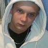 Собi, 27, г.Берегово