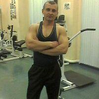 Александр, 40 лет, Овен, Ростов-на-Дону