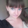Виктория, 26, г.Энгельс