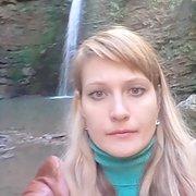 Тамара, 30, г.Таганрог