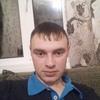 Nafis, 27, Raduzhny