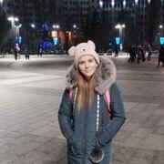 Вікторія, 22, г.Харьков