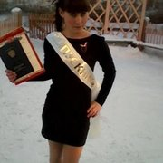 Анастасия, 23, г.Залари
